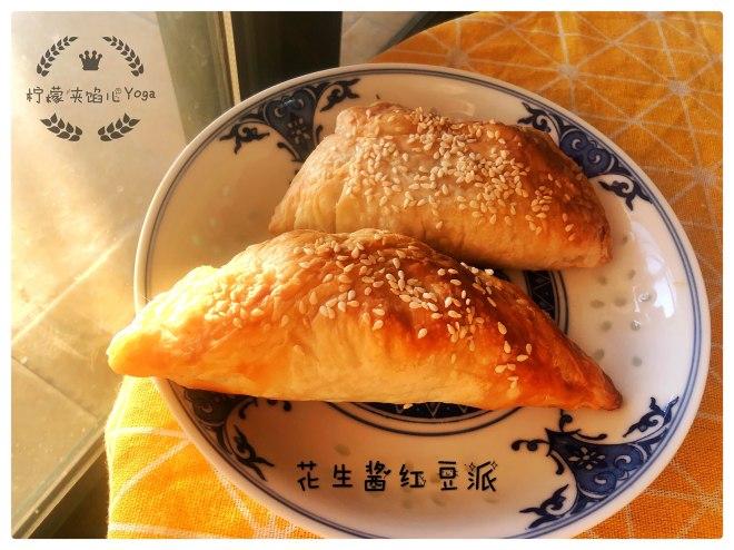 酥香花生酱红豆派(飞饼版)